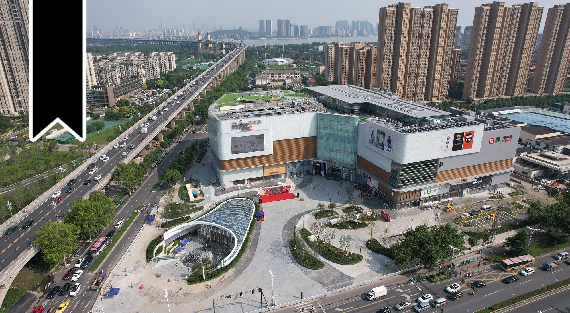 Doors open on AICO's Nanjing Qiaobei MiXC One shopping centre